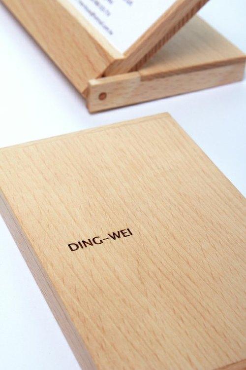 木制名片盒-欧洲山毛榉材质