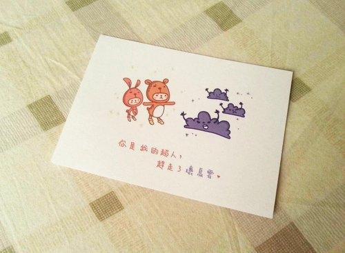 手工制作 原创设计 台湾出品 / 商品说明及故事 / 轰轰轰轰 坏乌云又