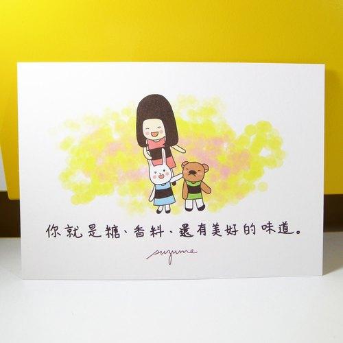 明信片→屬豬妹小女警