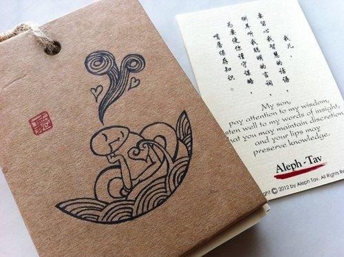 手绘艺术记事本
