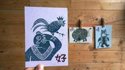 此系列明信片试将动物好朋友们兜拢作伙,希望能将好心情感染给你