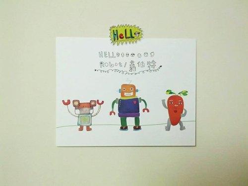 Hello Robot/蘿伯特 明信片