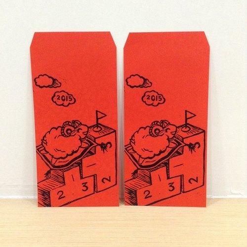魔毯飛羊(3入)-版印紅包袋