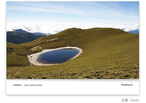 嘉明湖卡片-台灣第二高山湖泊