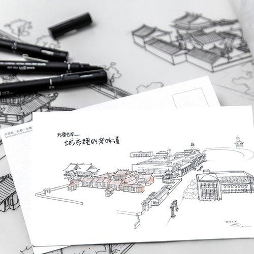 【城市里的老味道】孔庙手绘明信片 da2
