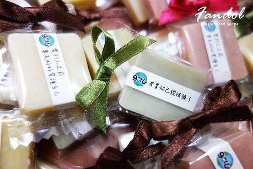 Mini Soap / 加購緞帶 ‧ 糖果皂 / 婚禮小物、企業贈禮、送客禮、二次進場、旅行用皂