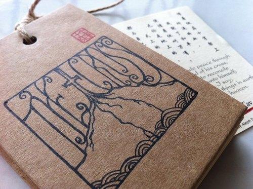 材质 :纯手绘和制作,封面材质为高级纸皮,内页为70g米色纸.