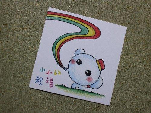 Play不累_小小卡片_生日卡/萬用卡 (大象彩虹)