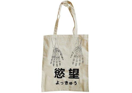 【隱性/顯性】::手繪::邊框::『只是邊框選擇/不是包包/會不斷推出新作』/購物袋/書包/隨身包/文青/類帆布/禮物/肩背/A3大小
