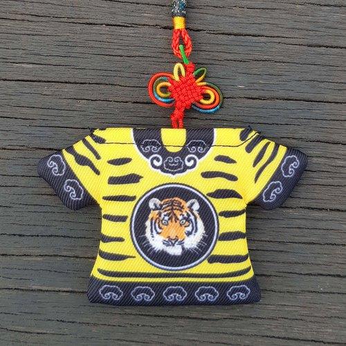 虎爺轎班衣平安符吊飾