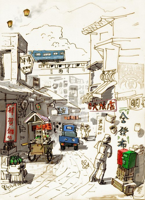 北台湾手绘明信片.平溪
