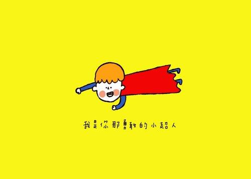 小超人 # micozi style