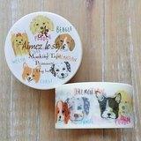 Aimez le style 28mm和紙膠帶 (04642 狗狗品種)