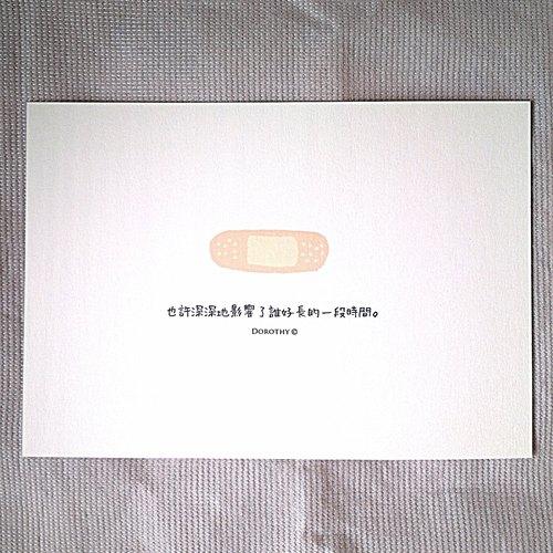 萬用明信片-A080