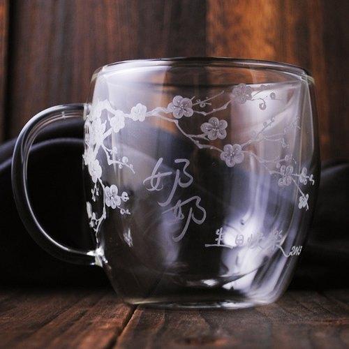 300cc【雙層杯藝術雕刻】梅花雙層杯玻璃雕藝術茶杯 耐熱玻璃保溫隔熱 祝壽賀禮 客製化
