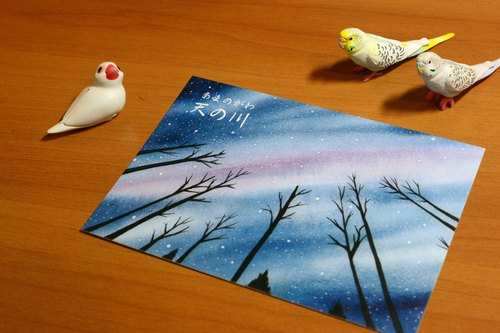天の川-银河 手绘水彩明信片