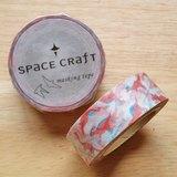 日本 Space Craft 和紙膠帶【恐龍 (SC-MK-007)】
