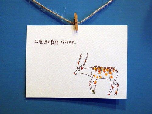 动物/ 梅花鹿/ 手绘 / 卡片 明信片