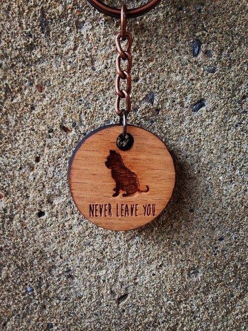 【Never Leave You-毛小孩是家人,家人不離不棄-狗狗篇】山毛櫸木設計款鑰匙圈