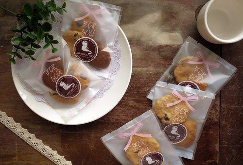 【團購/會議/客製】手工餅乾-小包裝(可任選口味) -請勿直接訂購