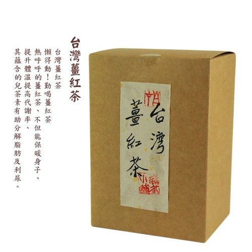 台灣薑紅茶 茶包