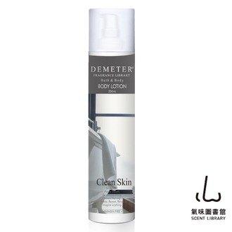 【Demeter氣味圖書館】肌膚之親 Clean Skin 精油泡沫沐浴精 250ml
