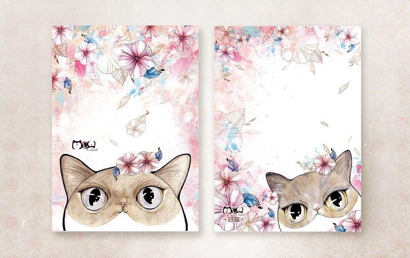 好喵 手绘明信片 - 躲猫猫