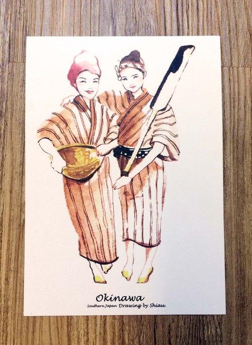 日本-冲绳 旅行人物明信片