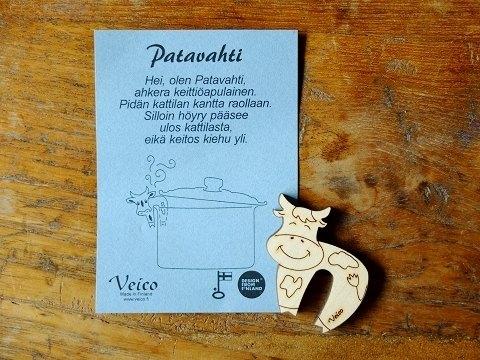 北歐人的做菜小工具  芬蘭製 Veico鍋邊用鍋蓋立架pot watcher 牛cow *LC鍋 Staub鑄鐵鍋好搭檔!
