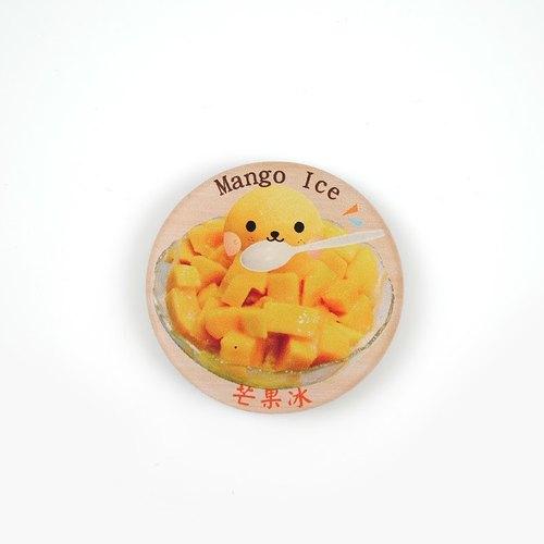 芒果冰-Taiwan Olulu 台灣特色美食*木質感*冰箱貼/強力磁鐵/Powerful Magnets※可客製化※