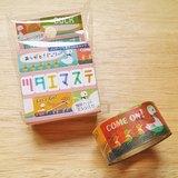 ASAMIDORI 花邊造型 訊息和紙膠帶【鴨鴨 (AM-MK-044)】