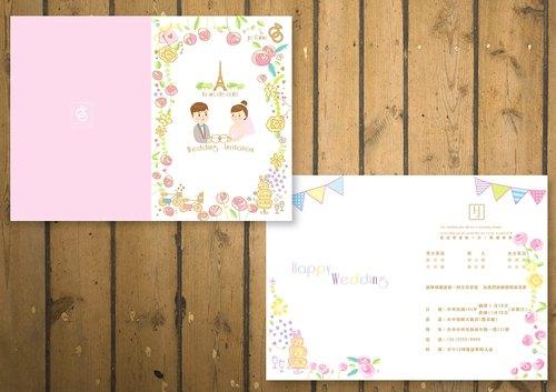 【設計師款婚卡】《咖啡生活》-卡片式喜帖/婚卡