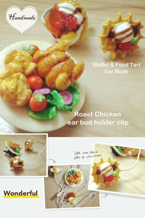 手工制作自家黏土制品可爱烧鸡waffle果tart 甜点音乐耳机兼容3.