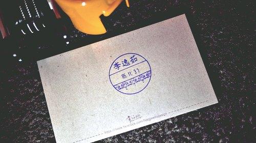 气质花纹蕾丝 - 定制化【签名