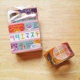 ASAMIDORI 花邊造型 訊息和紙膠帶【貓咪 (AM-MK-040)】