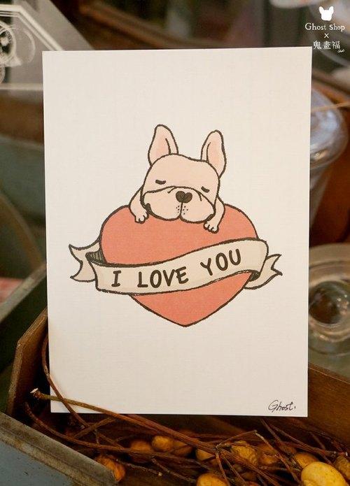 i love u明信片