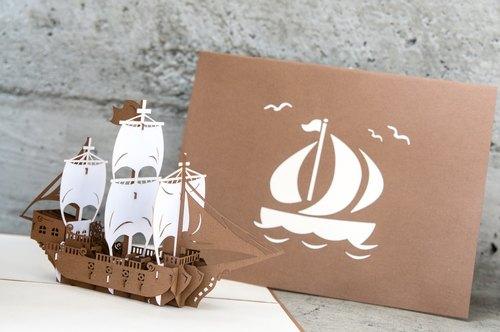 3d大帆船立体贺卡