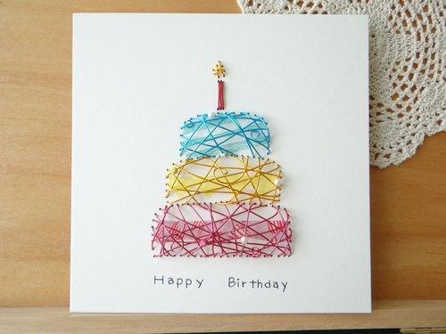 超觸感鋁線立體卡片~訂製特大三層蛋糕生日快樂