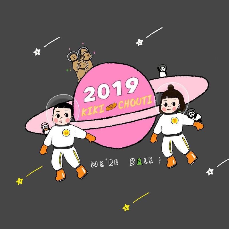 2019 奔向可爱星球 / 行事历预购