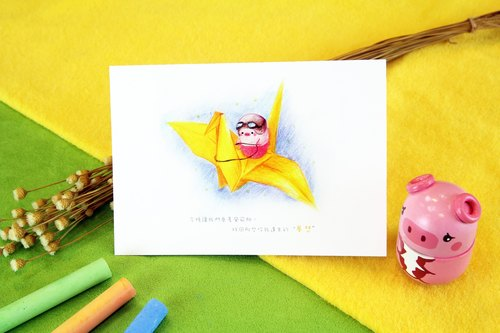 i mail明信片-小清新手繪風系列 - 尋回夢想