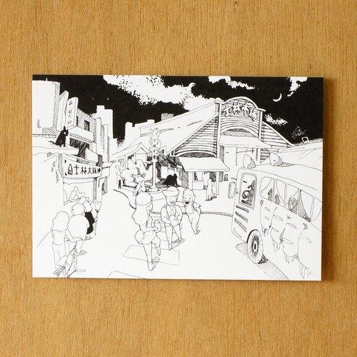 【一色】系列手绘风景明信片『台湾 士林夜市』