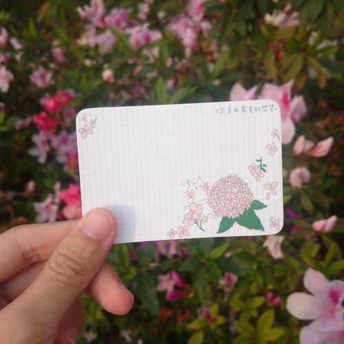 小卡片 繡球花