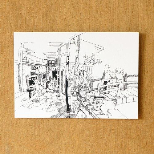 【一色】系列手绘风景明信片『台湾 石碇老街』