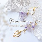 periwinkle-accessories