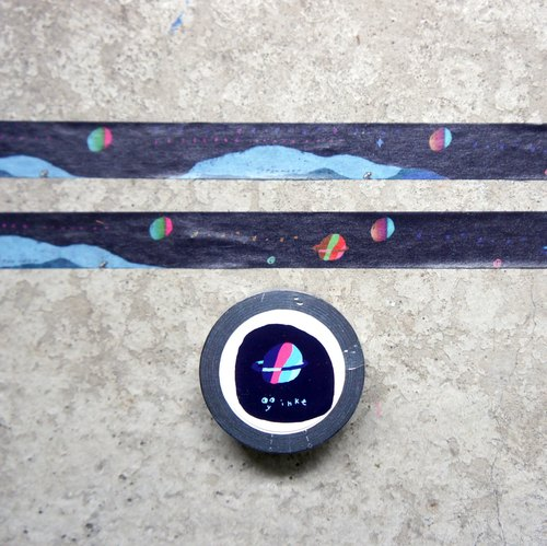 Night Sky Blue Planet yinke paper tape