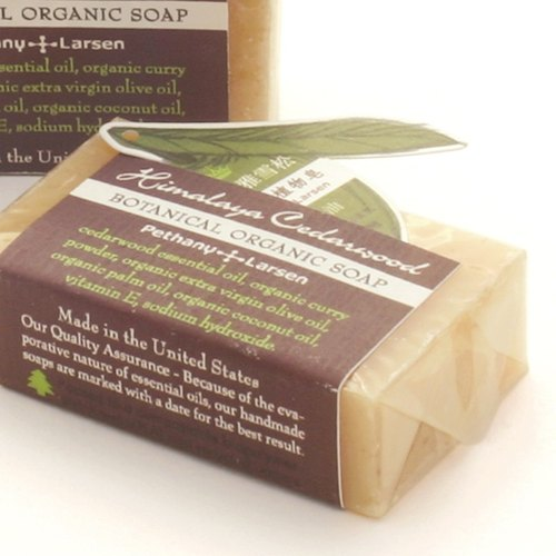 [Carry] bath soap Himalayan cedar Purifying Plant