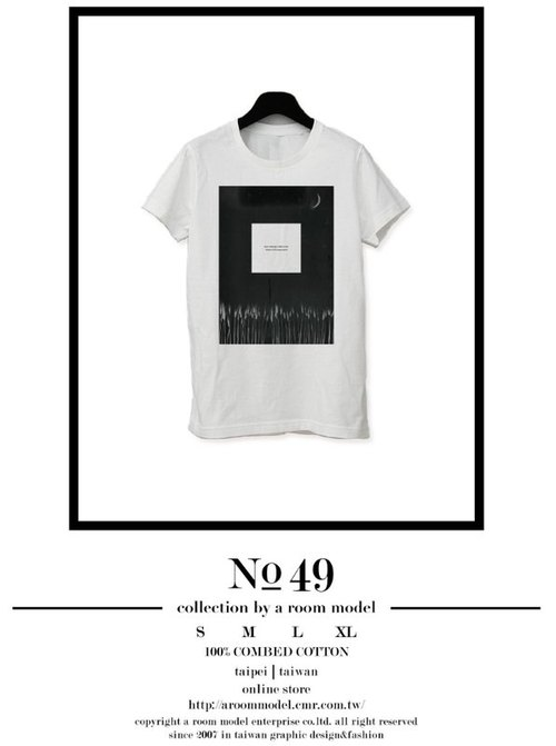 WEEKEND HIPPIE - │ NO.49 HUMAN MIND - NIGHT │ PHOTOGRAPH POSTER T-SHIRT