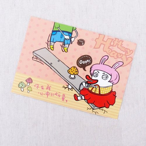 1212 play Design funny postcard - heart weight