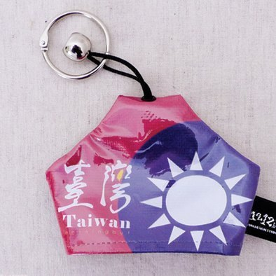 1212 fun design underwear Wallets - Taiwan flag