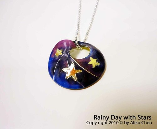 Rainy Day with Star Necklace 雨天寄情琺瑯項鍊